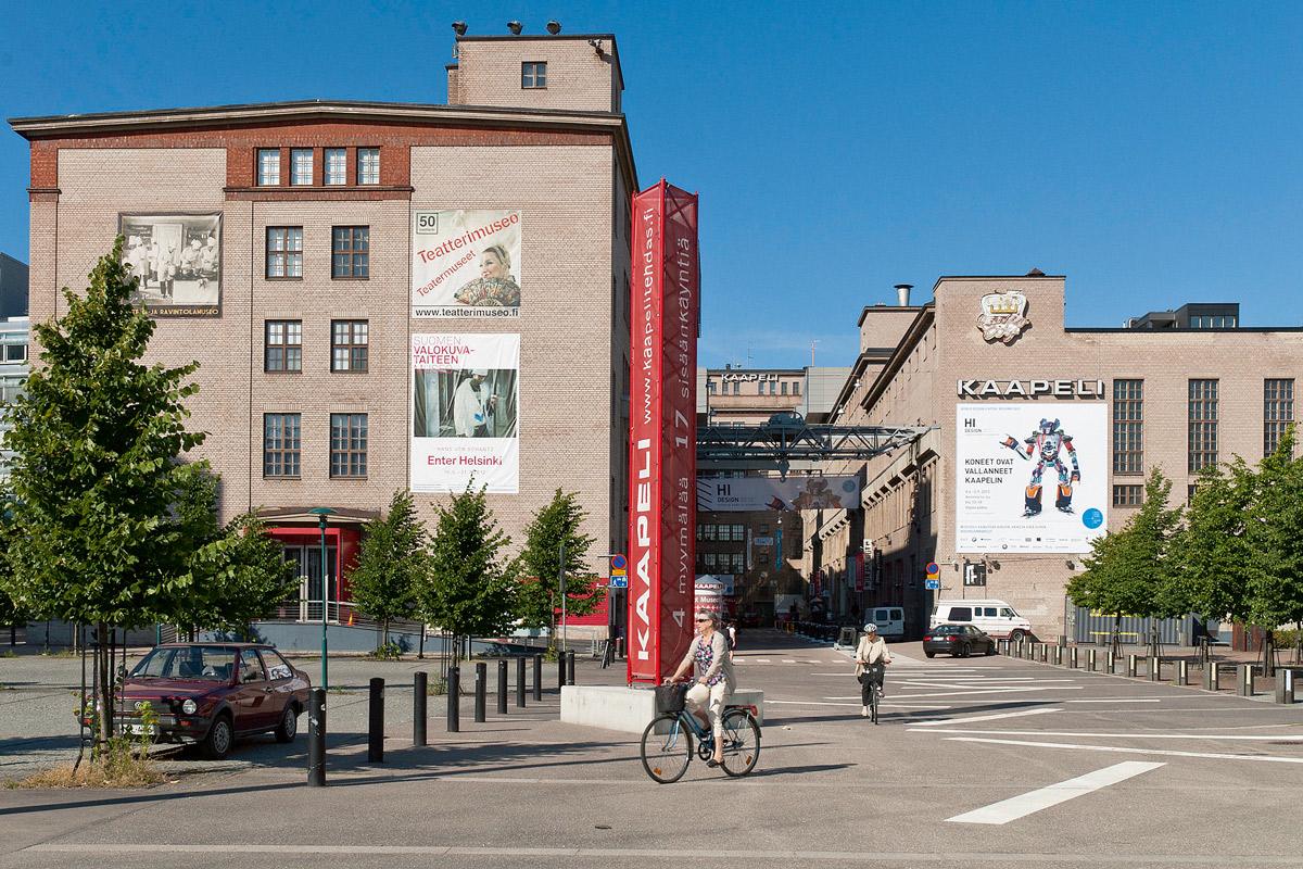 Suomen valokuvataiteen museo, Kaapelitehdas, Ruoholahti, Helsinki