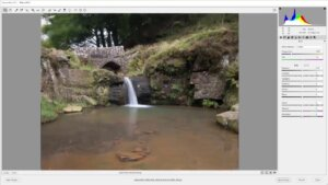 Photoshop CC, fotoritocco