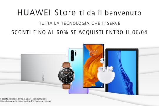 Huawei e-commerce