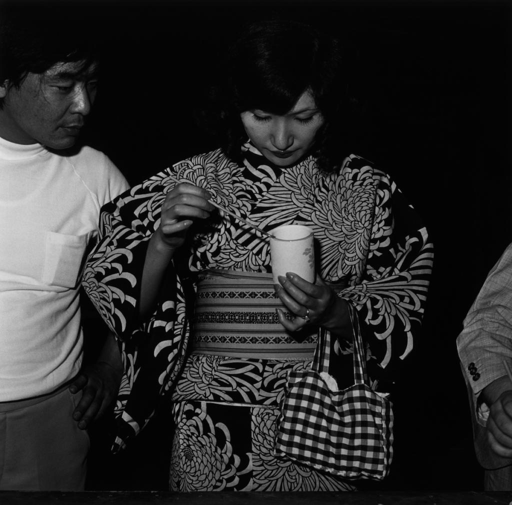 Ueno, Tokyo. 1975
