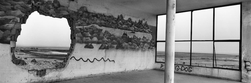 Mappa murale, Kalia, Mar Morto.