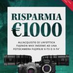 FUJIFILM Instant Rebate Promo