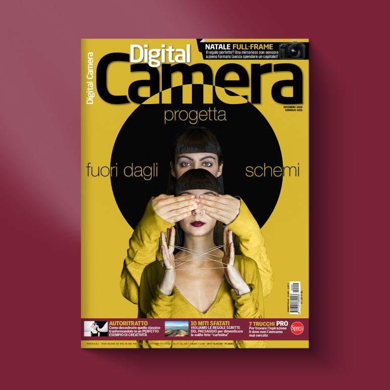 Digital Camera Magazine 209